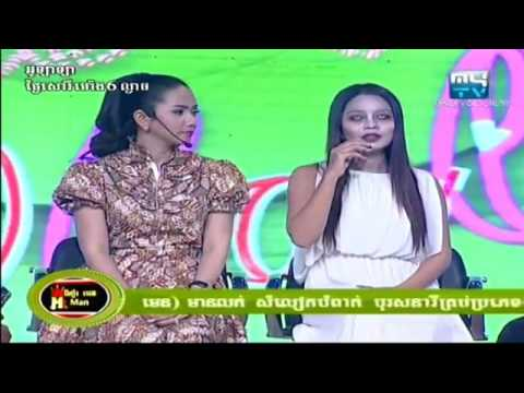 MYTV, Oh LaLa, Olala, Meet Ghost, 08 August 2015 Part 02