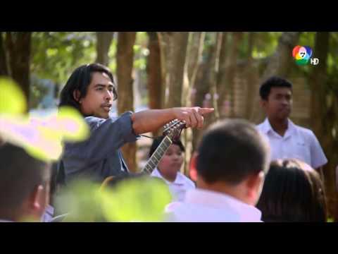 เบื้องหลังภาพยนตร์สารคดีช้างไทย ชุดครูช้าง