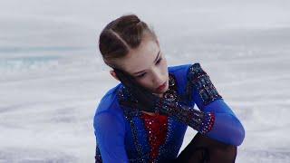 Софья Акатьева Произвольная программа Девушки Гран при по фигурному катанию среди юниоров 2021 22