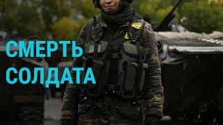 Донбасс: новые обстрелы | ГЛАВНОЕ | 16.10.19