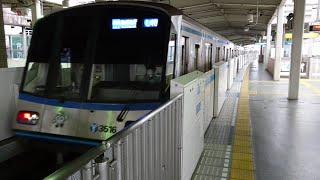 横浜市営地下鉄3000R形3511F 普通あざみ野行き 新羽駅到着