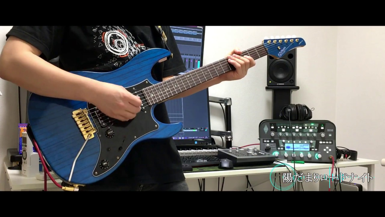 roselia-guitar-cover-bang-dream-taka