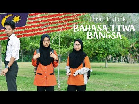 Filem Pendek Kemerdekaan : Bahasa Jiwa Bangsa (2016)