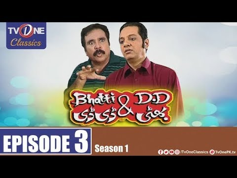 Bhatti Aur DD | Season 1 | Episode 3 | TV One Drama thumbnail
