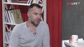 """Алексей Арестович: Украину """"пришивают"""" к ЕС и НАТО"""