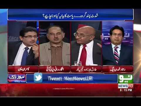 News Talk | 19 March 2018 | Neo News