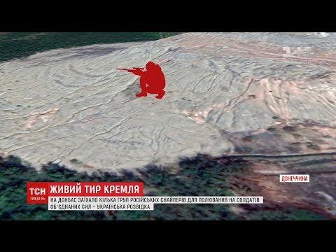 Українські військові просунулись