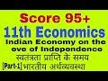 Indian Economy on the eve of independenc Class 11 Economics [Part-1]