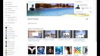 Как удалить видео со своего канала YouTube