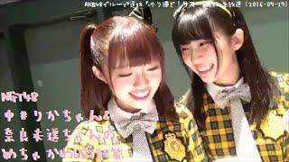 Video NGT48 中井りかちゃん&奈良未遥ちゃんのめちゃかわUSJ散策 「AKB48グループ選抜『やり過ぎ!サマー」特別生放送』 (2016-07-27) download MP3, 3GP, MP4, WEBM, AVI, FLV November 2018