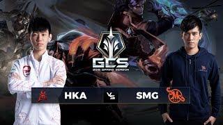 Trực tiếp HKA vs SMG - Tuần 11 Ngày 1 - GCS Mùa Xuân 2019