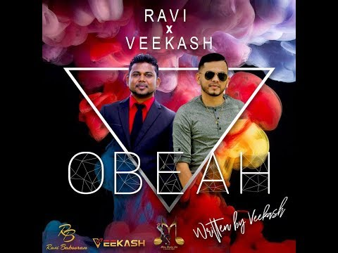 Obeah | Ravi X Veekash | Chutney Soca 2018 | Official Lyric Video