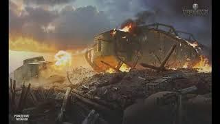 Клип про танки
