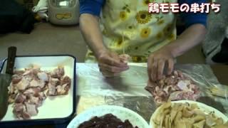 自分で串打ちをして焼き鳥を楽しみたいという方へ、鶏モモの切り方、串...