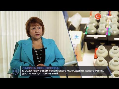 Лариса Прокопьева   Интервью   Телеканал «Страна»