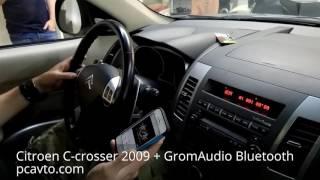 Citroen C-crosser 2009 установка адаптера GromAudio Bluetooth