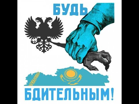 Путин хочет разбомбить Алматы?