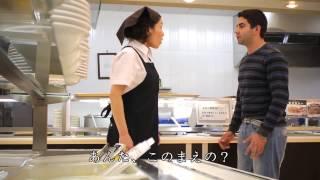 Nihongo Starter Lesson 6 Skit With Kana Script