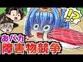 【スマブラ】寿司が飛んでくるステージ!?ゆっくり実況者大会に向けて秘密の特訓!!【ぼんちゃん】【ゆっくり実況】