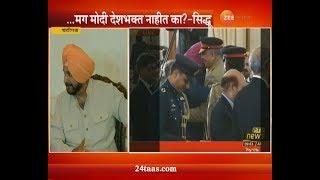 Chandigarh | Navjot Singh Sidhu On Hugging Pakistan Army Chief