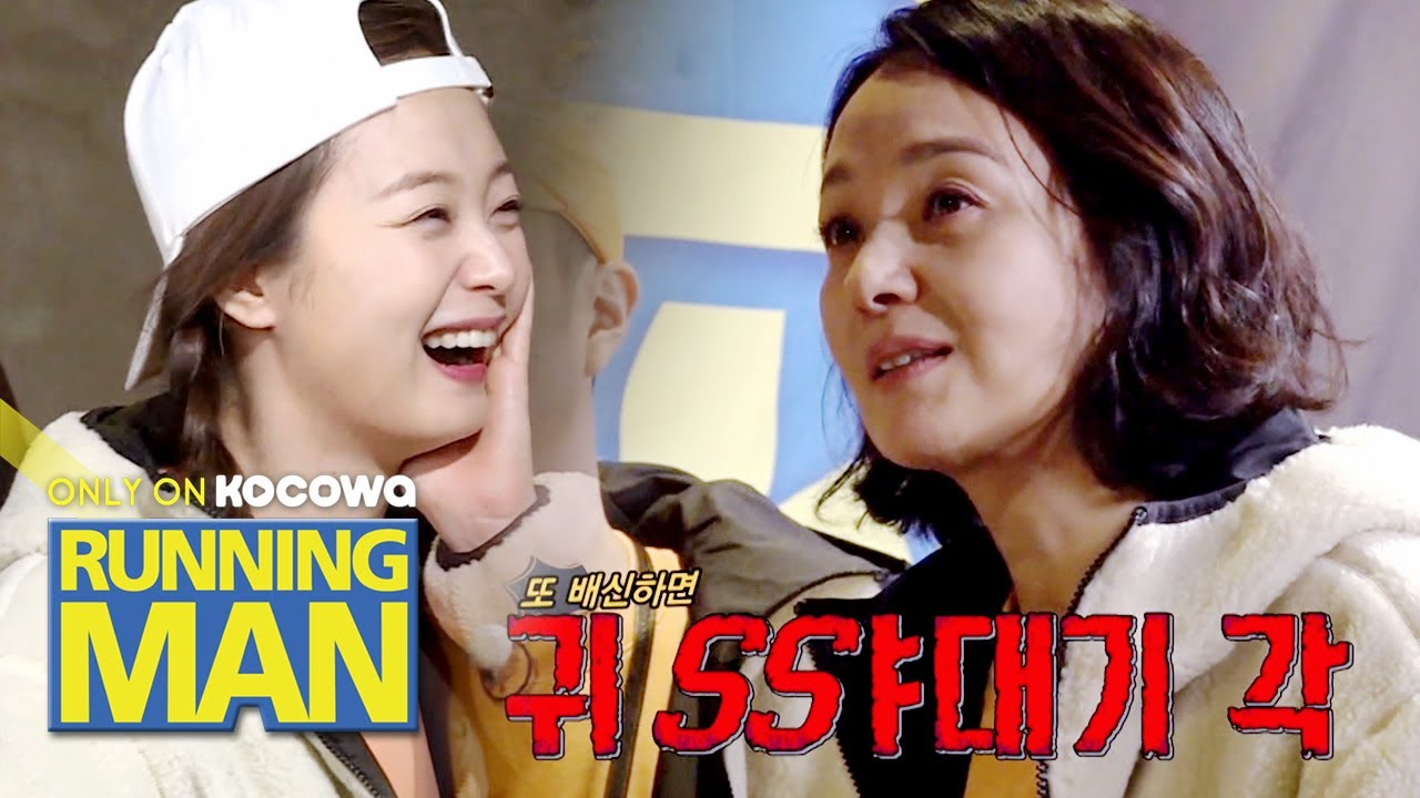 Download So Min~ If You Don't Pay up this time, Jong Ok Will Slap You [Running Man Ep 492]