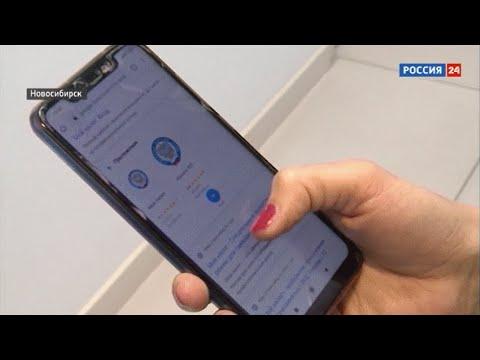 Эксперимент с налогом для самозанятых стартовал в Новосибирской области