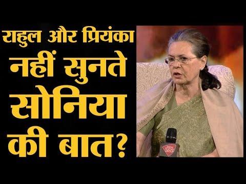Sonia Gandhi का अब तक का सबसे बड़ा Interview | India Today Conclave | Congress | Narendra Modi | BJP