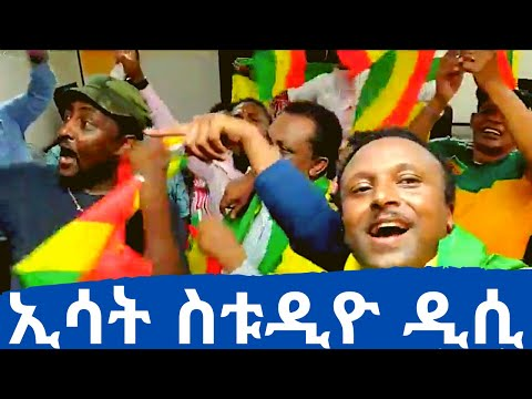 Ethiopia: Celebration at ESAT DC Studio after ENDF captures Mekele