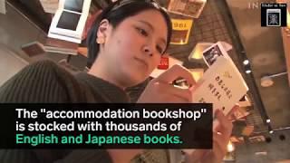 book hostel - dream home
