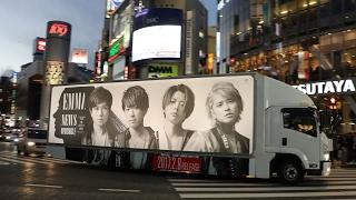 渋谷を走行する、加藤シゲアキが出演しているフジテレビ系木曜10時のド...