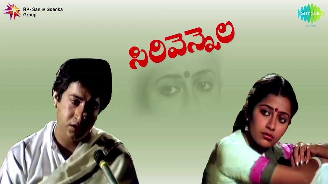 Sirivennela | Vidhaatha Thalapuna song by Saregama South