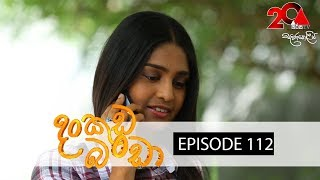 Dankuda Banda Sirasa TV 30th July 2018 Ep 112 HD Thumbnail