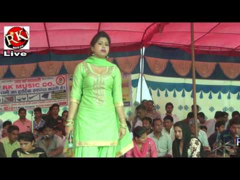 टापू के मह ऐकला  Superhit Ragni  Aarti  Sanjarwass  Haryanvi Hits 2017  Rk Music Haryanvi
