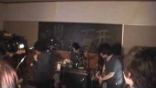 tmu daisai folk 09 「エレファントカシマシ」 1日目 10:20-
