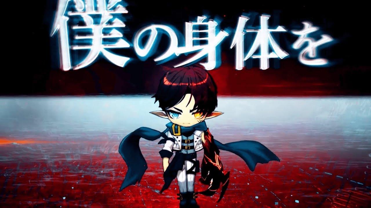 【MapleStory】 Ark Music Video by AMENOSEI [JP Ver] (English Subtitles)