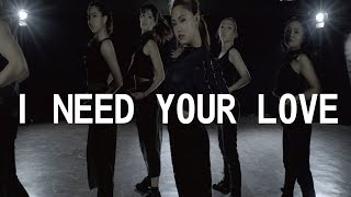 Pentatonix I Need Your Love / Ibuki Choreography A_Space Presents