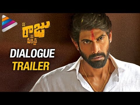 Nene Raju Nene Mantri Movie Dialogue Trailer | Rana | Kajal Aggarwal | Catherine Tresa | Navdeep