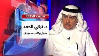 تركي الحمد ضيف ثاني حلقات حديث العرب مع سليمان الهتلان