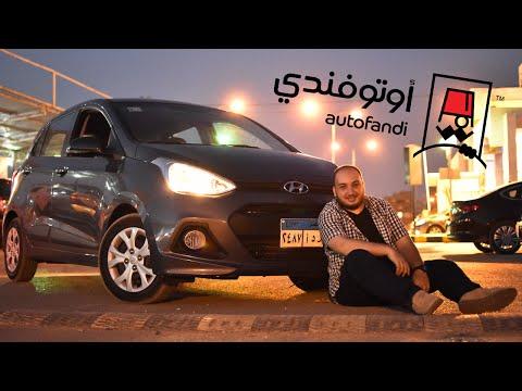 i10  Hyundai Grand i10 Review