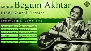 Best of Begum Akhtar | Hindi Ghazals | Begum Akhtar Ghazals