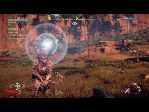 [PS4] Horizon Zero Dawn Side Quests 35 - Hunters Blind Part01
