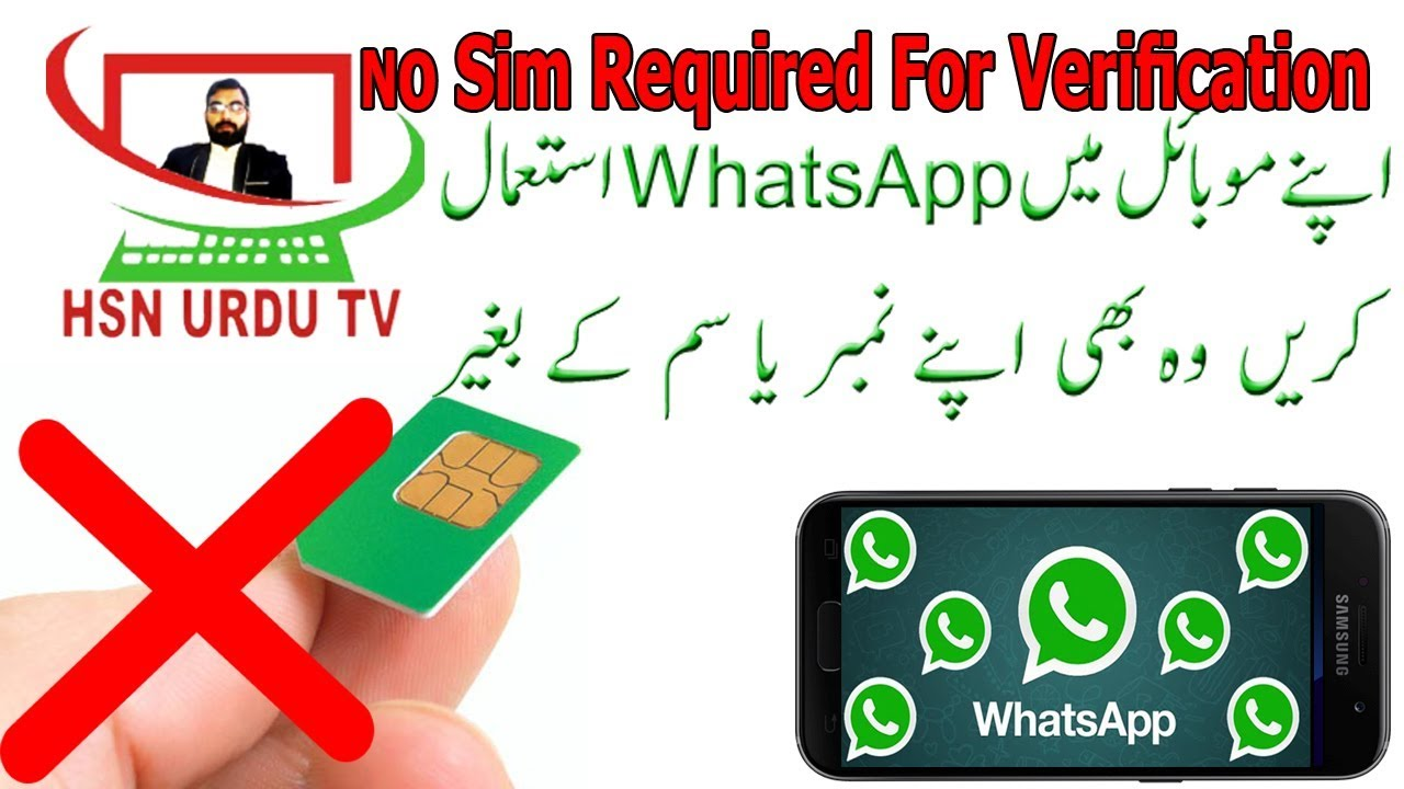 how to open whatsapp without verification code | activate whatsapp without  sim card