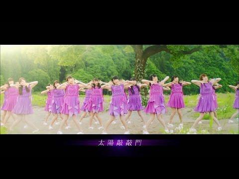 乃木坂46 - 太陽敲敲門 太陽ノック 中文字幕 MV