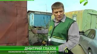 видео Как оформить самозахват земельного участка