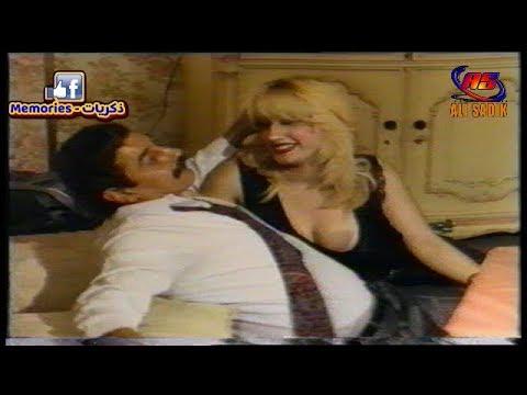 الفيلم العراقي / الحب و السيف / ليلى محمد / خليل ابراهيم / ميس قمر / كنعان علي motarjam