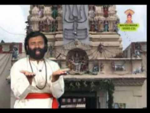 Navilondu - Sri Madeshwarana Mahime - Kannada Album