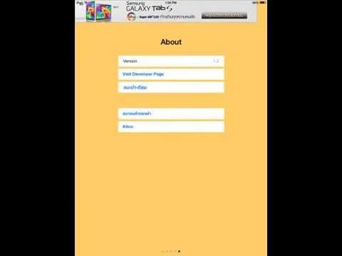 ThaiGold - Reviews Apps การลงทุน