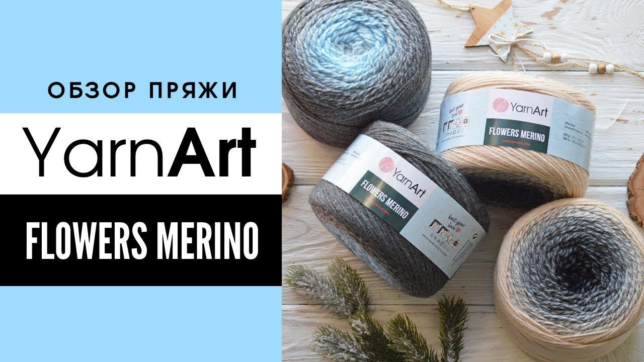Yarnart Flowers Merino 🌺 Обзор полушерстяной пряжи с градиентом