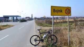 BOJNIK 16205