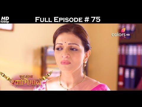 Ek Shringaar Swabhiman - 31st March 2017 - एक श्रृंगार स्वाभिमान - Full Episode (HD)